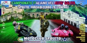 spoleto_forca_di_cerro_1